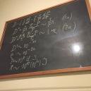 Einstein's handwriting